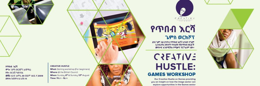 Gaming Creative Hustle